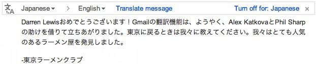 da soporte a 32 idiomas