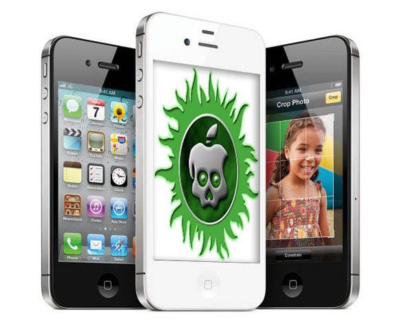 Общие - Джейлбрейк 6.0.1 Iphone 4S скачать - targetfastdownloader79