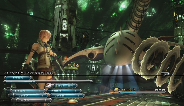 Final Fantasy XIII [Xbox 360 / PS3] Final-fantasy-xiii-preview