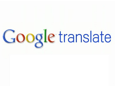 google translate logo. google translate logo png. day