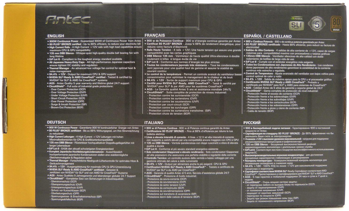 Index of /wp-content/imagenes/raul/antec-hcg-900