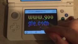 La New Nintendo 3DS tiene un juego secreto: ¿cuál es?