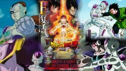 ¿Gokú muere en Dragon Ball Z: Fukkatsu no F?