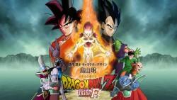 Dragon Ball Z Fukkatsu no F: los regalos de la película