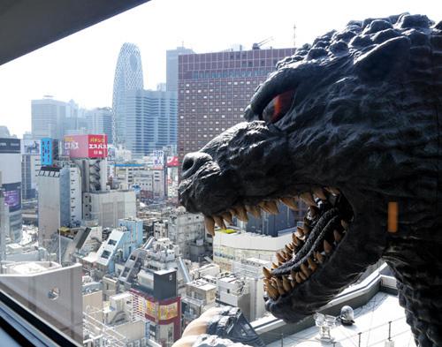 Hotel Godzilla 2