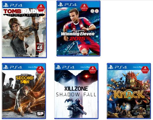 Sony PS4 Greatest Hits 2