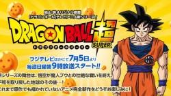 Conoce el espectacular nuevo logo de Dragon Ball Super