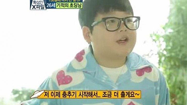 Hyomyung Shin 1