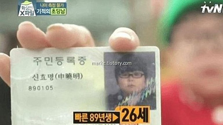 Hyomyung Shin 3