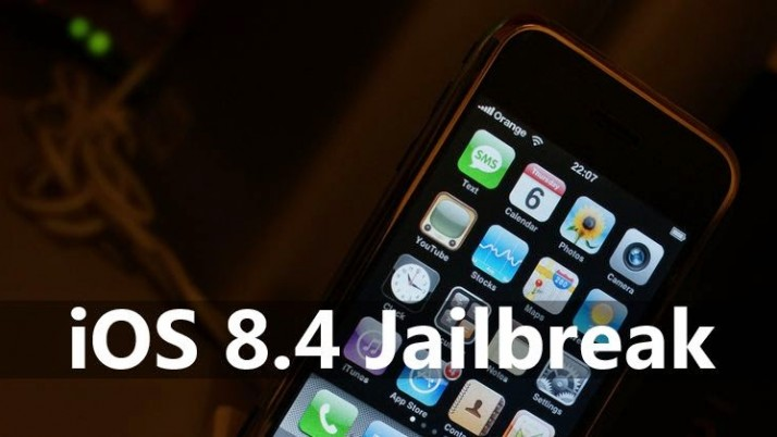 Cómo instalar jailbreak iOS 8.4 TaiG para Mac OS X