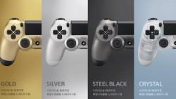 Sony presenta los 4 nuevos Dualshock para PlayStation