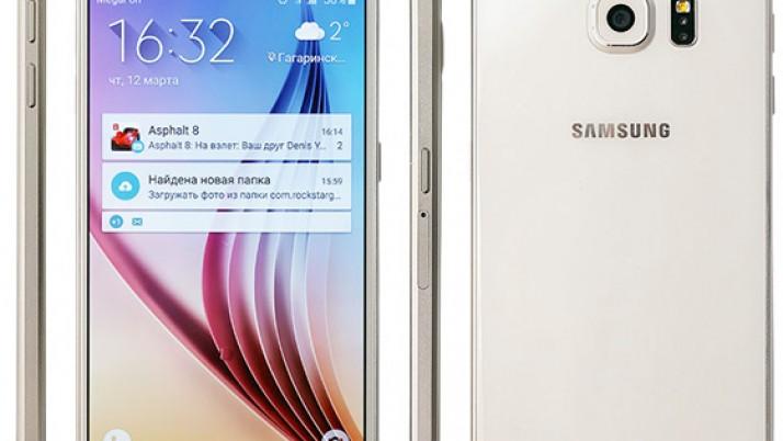 Nuevos rumores y filtraciones acerca del Galaxy S7