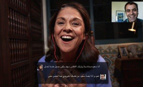 Skype árabe