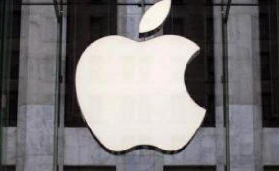 Apple compañías mejor valoradas