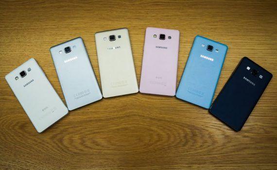 Samsung Galaxy A5 2017 pantalla curva