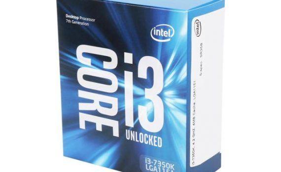Rebaja precio Intel i3 7350K