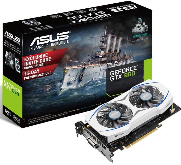 Asus GeForce GTX 950 bajo consumo