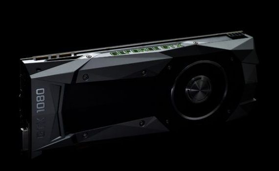 GeForce GTX 1080 ventiladores