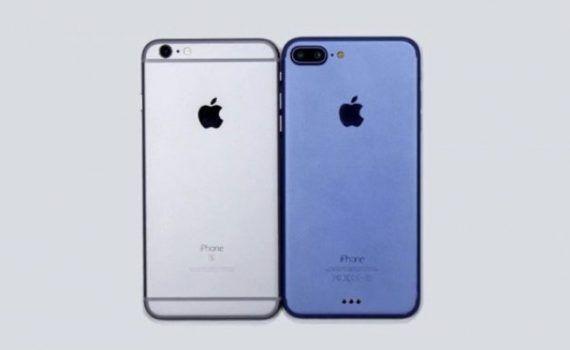 Precios oficiales iPhone 7 y iPhone 7 Plus