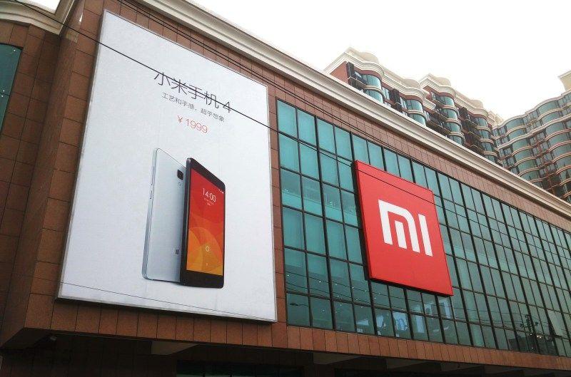 Xiaomi procesadores propios