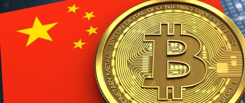 cripto activos en China