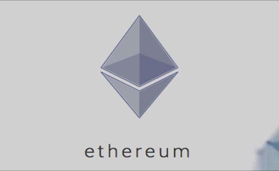 grandes empresas y ethereum