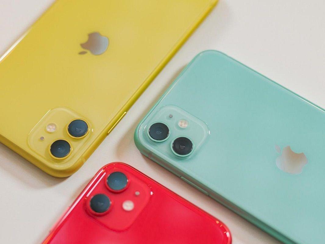 Ahorrar batería iPhone 1