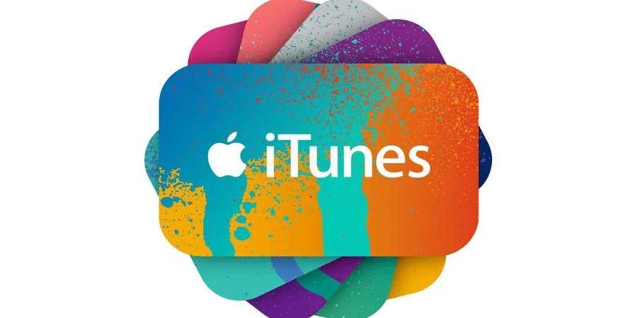 ¿Cómo puedes encontrar tus canciones perdidas en iTunes?