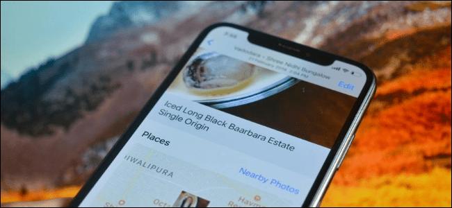 subtítulos iphone ipad
