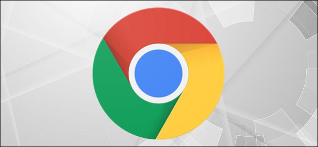Cómo abrir Chrome con un atajo de teclado en Windows 10