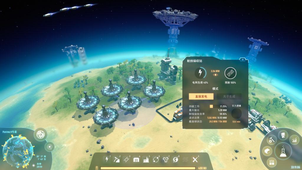 Explora el universo con Dyson Sphere Program