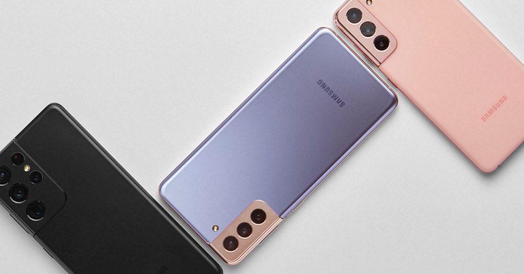 Samsung Galaxy S21 0