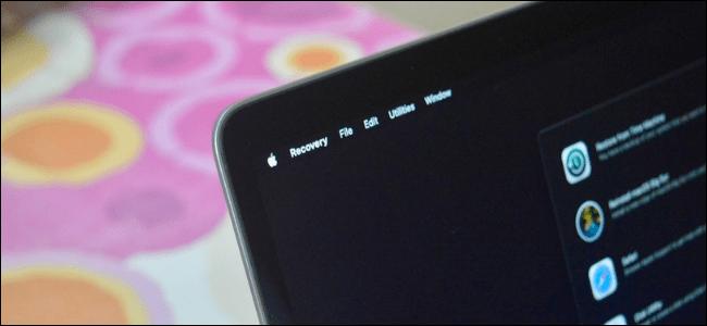 Entrar en modo recuperación en MacOS