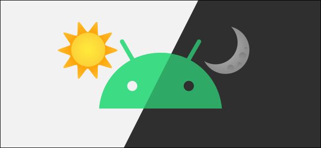 Cómo habilitar y programar el modo oscuro en Android
