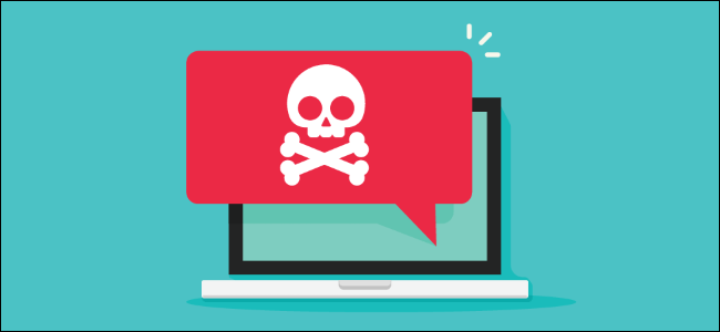 Cómo saber si mi PC tiene virus o malware