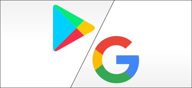 Play Store vs Google Store ¿Qué los diferencia?