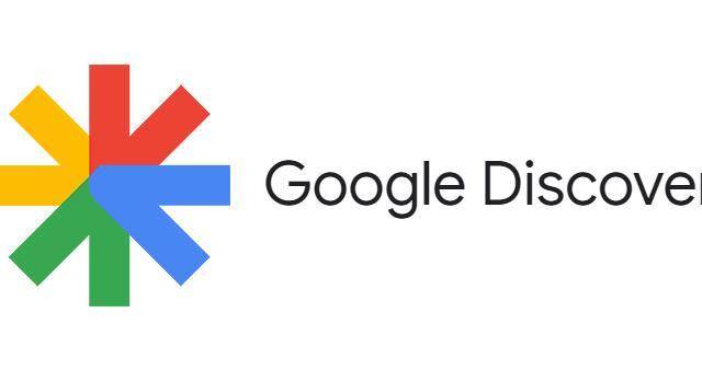 Qué es Google Discover y cómo usarlo en mi teléfono