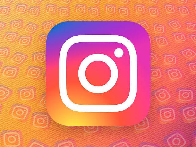Cómo cambiar a una cuenta comercial en Instagram