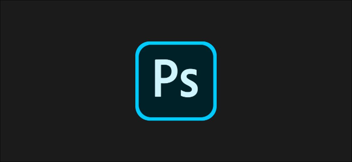 Cómo restablecer la configuración o preferencias predeterminadas de Photoshop.