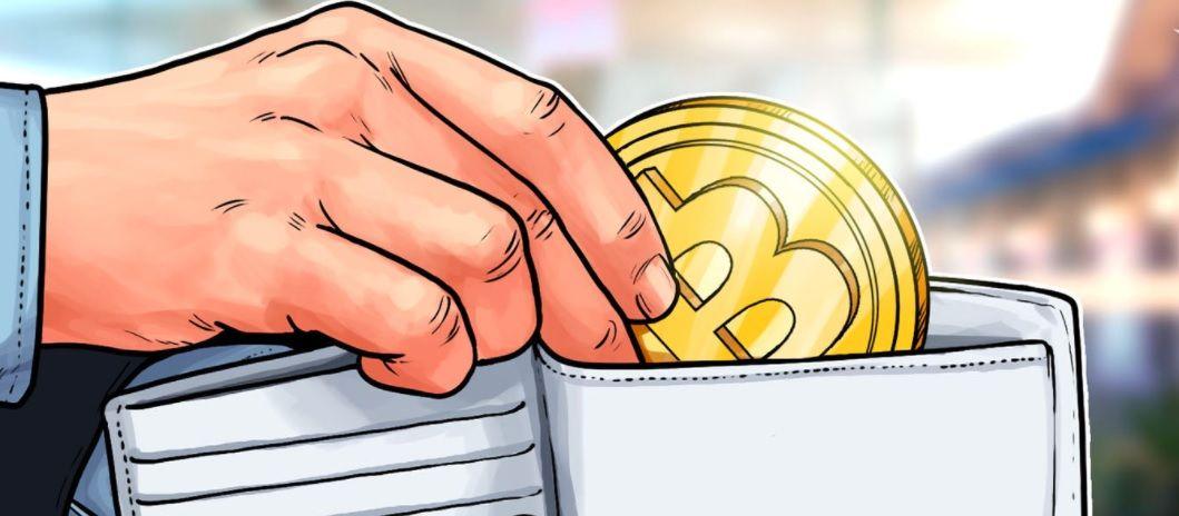 intereses bitcoin