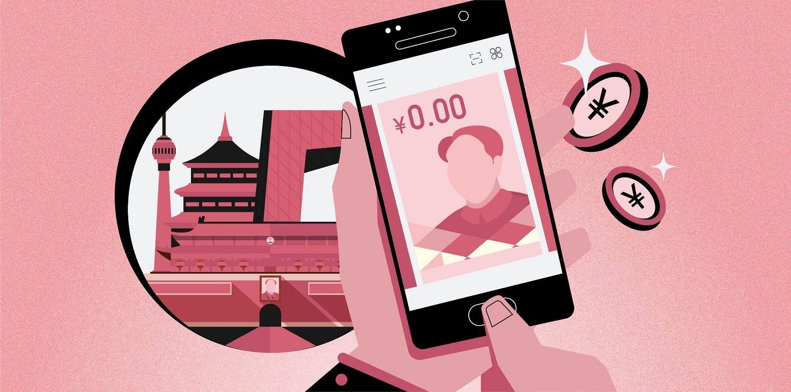 yuan digital 1
